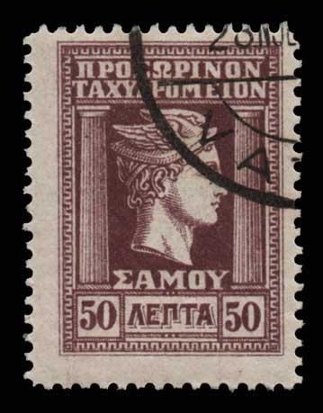 Lot 1294 - -  SAMOS ISLAND Samos Island -  Athens Auctions Public Auction 87 General Stamp Sale