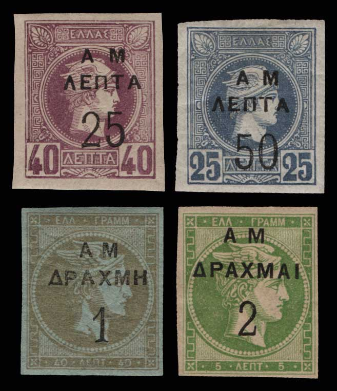 Lot 558 - -  OVERPRINTS ON HERMES HEADS & 1896 OLYMPICS OVERPRINTS ON HERMES HEADS & 1896 OLYMPICS -  Athens Auctions Public Auction 84 General Stamp Sale
