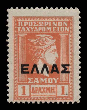 Lot 1295 - -  SAMOS ISLAND Samos Island -  Athens Auctions Public Auction 87 General Stamp Sale