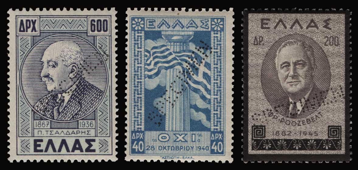 Lot 767 - - 1945-2013 1945-2013 -  Athens Auctions Public Auction 85 General Stamp Sale