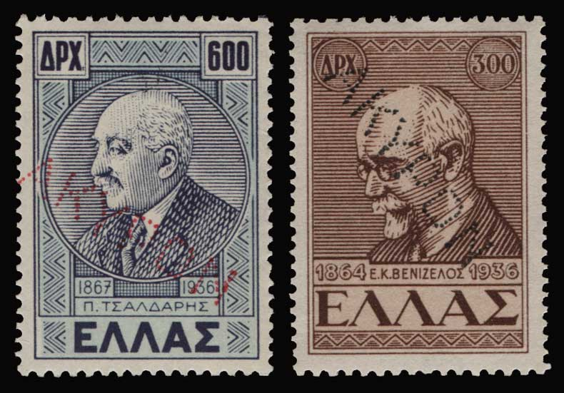 Lot 772 - - 1945-2013 1945-2013 -  Athens Auctions Public Auction 85 General Stamp Sale
