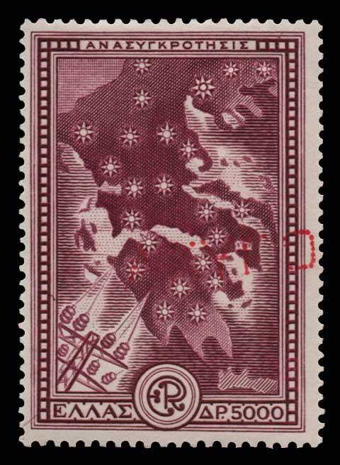 Lot 822 - - 1945-2013 1945-2013 -  Athens Auctions Public Auction 87 General Stamp Sale