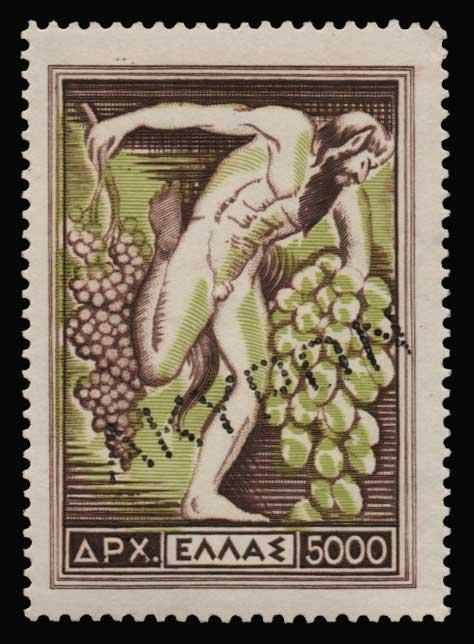 Lot 795 - - 1945-2013 1945-2013 -  Athens Auctions Public Auction 85 General Stamp Sale