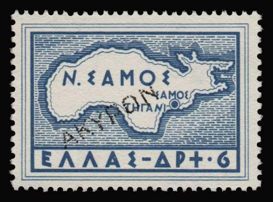 Lot 838 - - 1945-2013 1945-2013 -  Athens Auctions Public Auction 87 General Stamp Sale