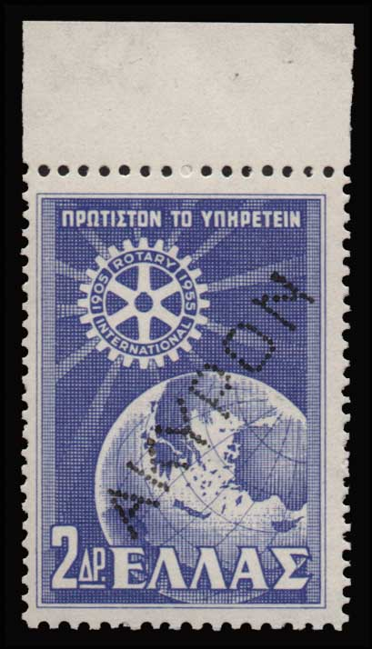 Lot 811 - - 1945-2013 1945-2013 -  Athens Auctions Public Auction 85 General Stamp Sale