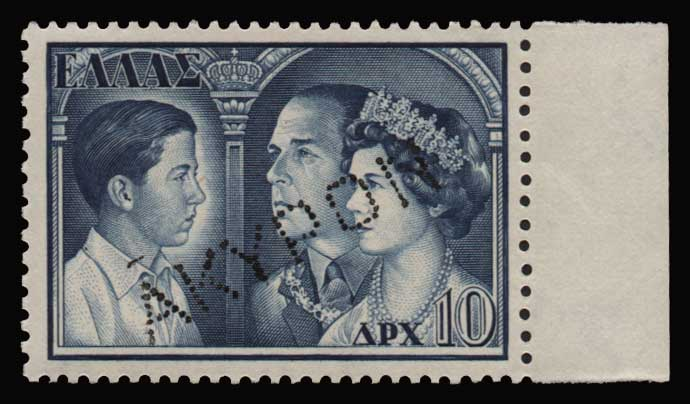 Lot 777 - - 1945-2013 1945-2013 -  Athens Auctions Public Auction 86 General Stamp Sale