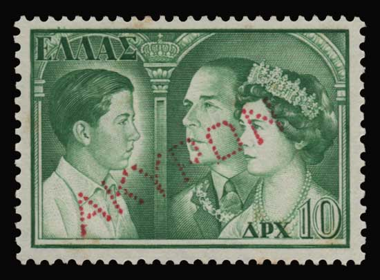 Lot 779 - - 1945-2013 1945-2013 -  Athens Auctions Public Auction 86 General Stamp Sale