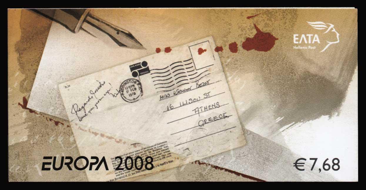 Lot 810 - - 1945-2013 1945-2013 -  Athens Auctions Public Auction 88 General Stamp Sale