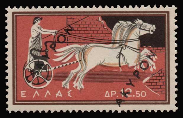 Lot 787 - - 1945-2013 1945-2013 -  Athens Auctions Public Auction 86 General Stamp Sale