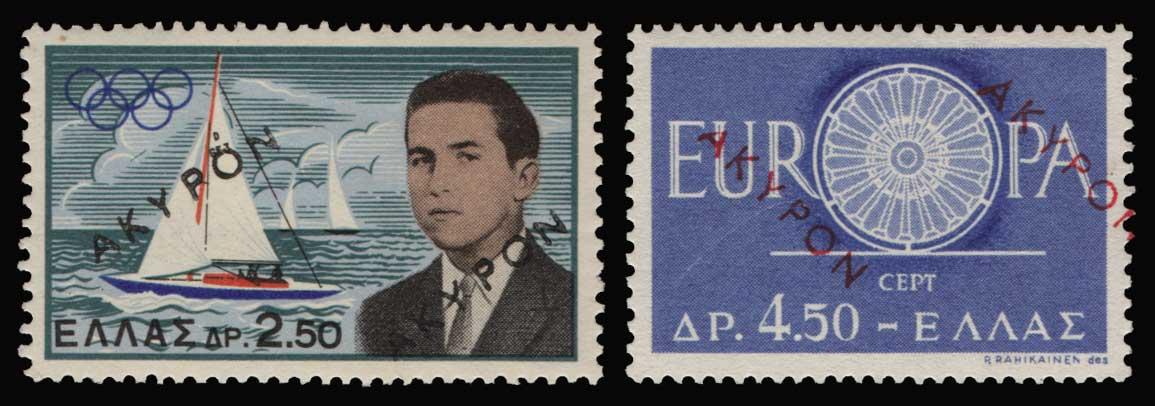 Lot 836 - - 1945-2013 1945-2013 -  Athens Auctions Public Auction 85 General Stamp Sale