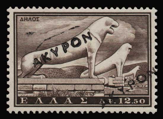 Lot 856 - - 1945-2013 1945-2013 -  Athens Auctions Public Auction 87 General Stamp Sale