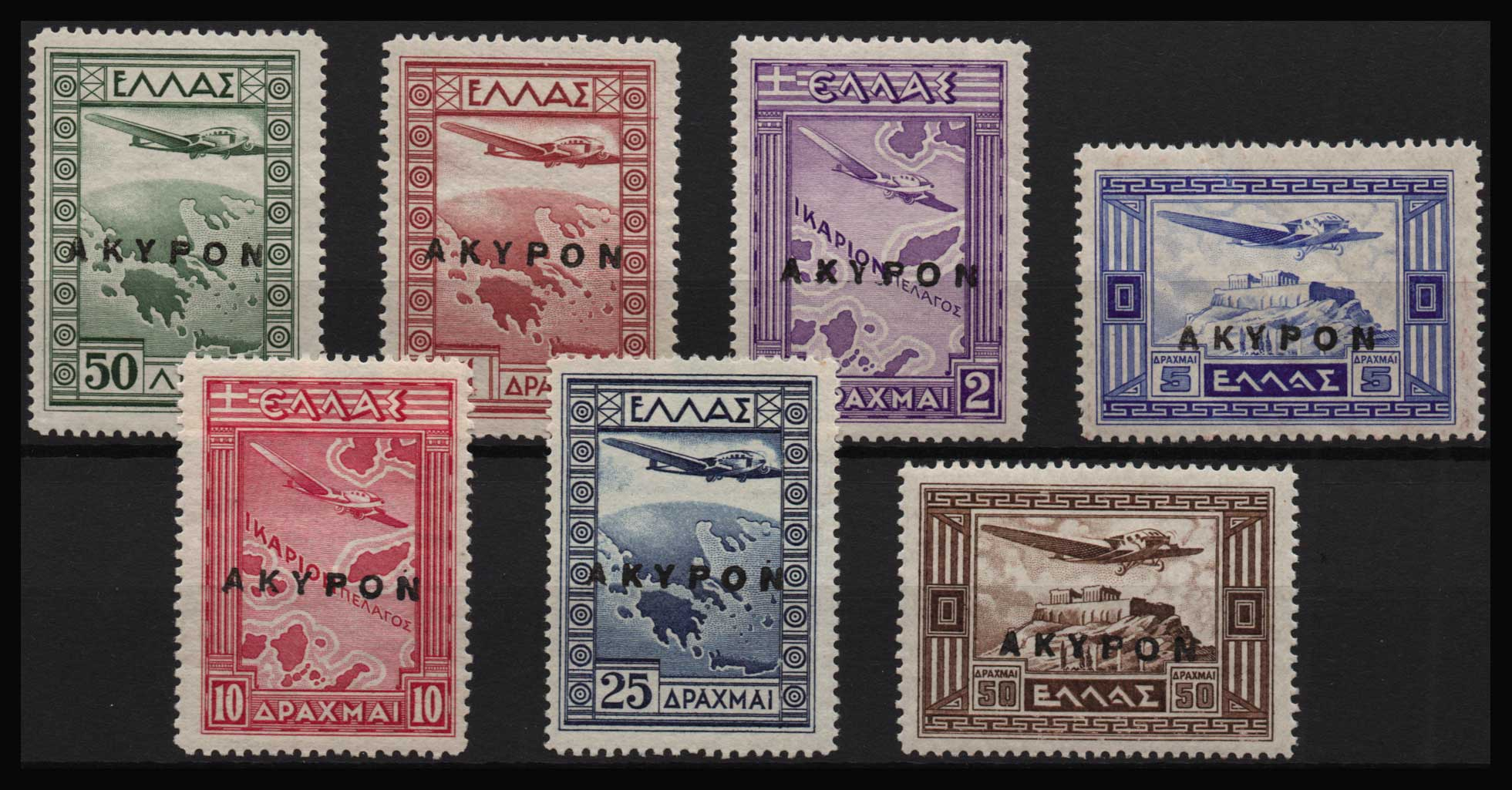 Lot 942 - -  AIR-MAIL ISSUES Air-mail issues -  Athens Auctions Public Auction 86 General Stamp Sale