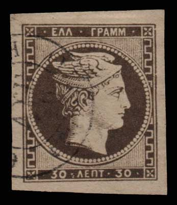 Lot 314 - -  LARGE HERMES HEAD 1876 paris printing -  Athens Auctions Public Auction 85 General Stamp Sale