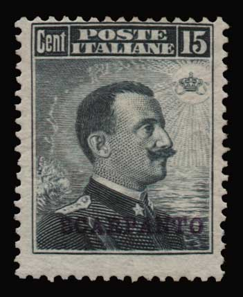 Lot 1155 - -  DODECANESE Dodecanese -  Athens Auctions Public Auction 85 General Stamp Sale