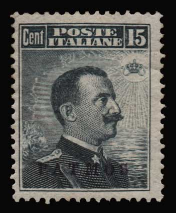 Lot 1161 - -  DODECANESE Dodecanese -  Athens Auctions Public Auction 85 General Stamp Sale