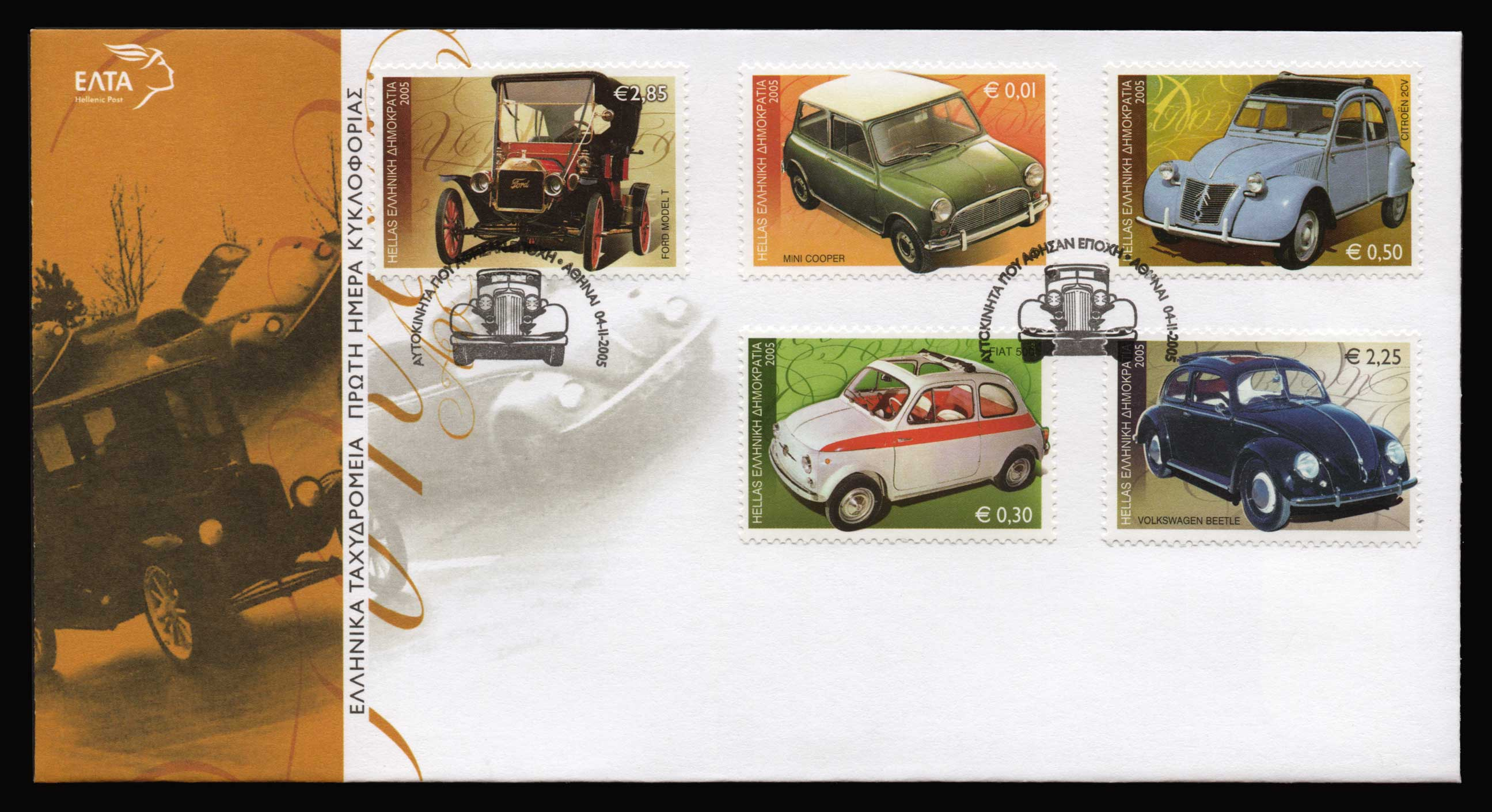 Lot 1073 - -  FIRST DAY COVER First day cover -  Athens Auctions Public Auction 87 General Stamp Sale