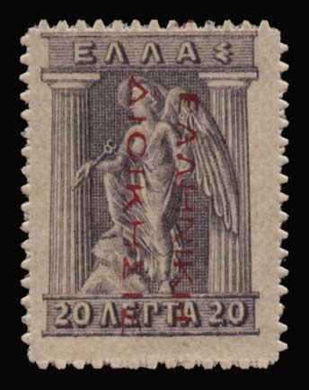 Lot 631 - -  1911 - 1923 ΕΛΛΗΝΙΚΗΔΙΟΙΚΗΣΙΣ -  Athens Auctions Public Auction 86 General Stamp Sale