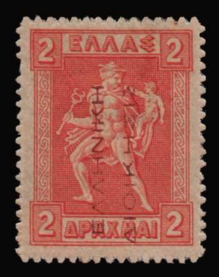 Lot 636 - -  1911 - 1923 ΕΛΛΗΝΙΚΗΔΙΟΙΚΗΣΙΣ -  Athens Auctions Public Auction 86 General Stamp Sale