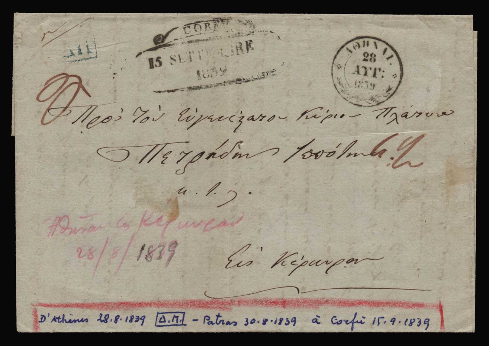 Lot 2 - - PREADHESIVES preadhesives -  Athens Auctions Public Auction 90 General Stamp Sale