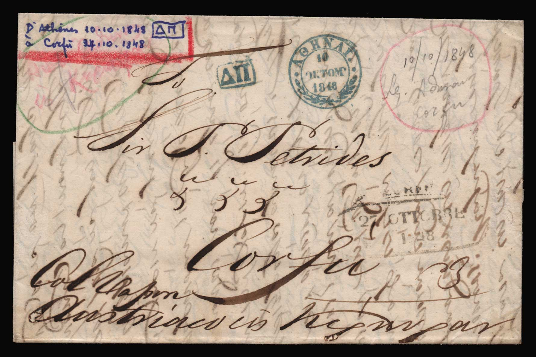 Lot 3 - - PREADHESIVES preadhesives -  Athens Auctions Public Auction 92 General Stamp Sale