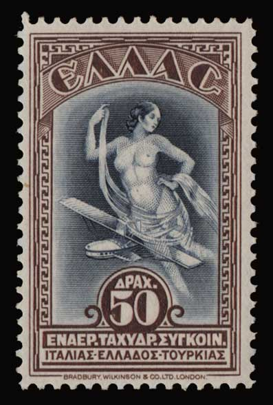 Lot 938 - -  AIR-MAIL ISSUES Air-mail issues -  Athens Auctions Public Auction 86 General Stamp Sale