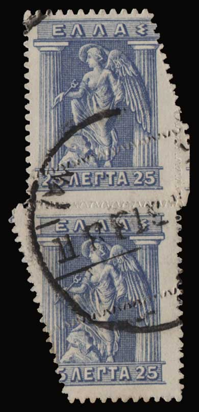 Lot 602 - -  1911 - 1923 ENGRAVED & LITHOGRAPHIC ISSUES -  Athens Auctions Public Auction 86 General Stamp Sale
