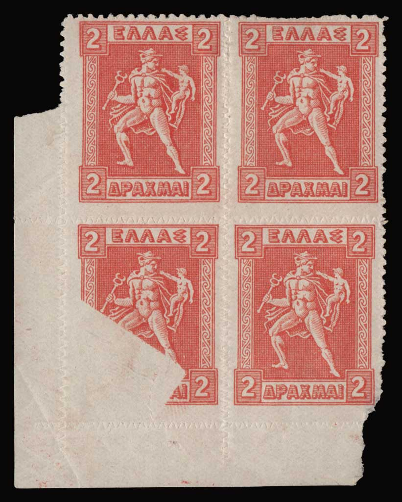 Lot 609 - -  1911 - 1923 ENGRAVED & LITHOGRAPHIC ISSUES -  Athens Auctions Public Auction 86 General Stamp Sale
