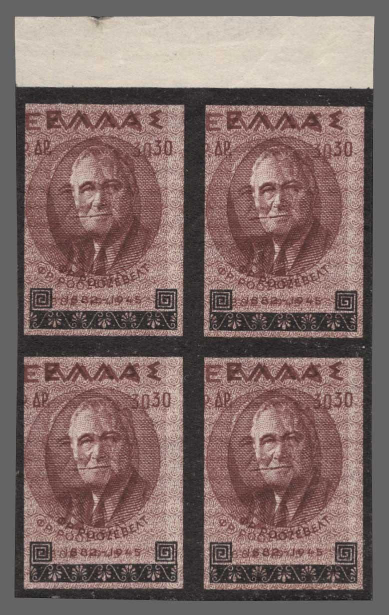 Lot 801 - - 1945-2013 1945-2013 -  Athens Auctions Public Auction 87 General Stamp Sale