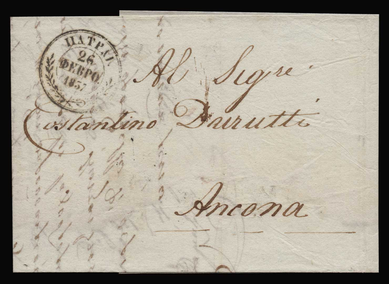 Lot 13 - - PREADHESIVES preadhesives -  Athens Auctions Public Auction 92 General Stamp Sale