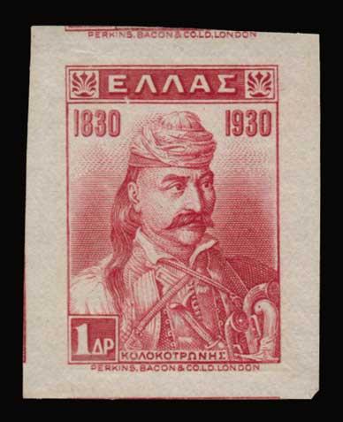 Lot 677 - -  1924 - 1944 1924 - 1944 -  Athens Auctions Public Auction 92 General Stamp Sale