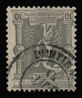 Lot 1441 - - CANCELLATIONS cancellations -  Athens Auctions Public Auction 86 General Stamp Sale