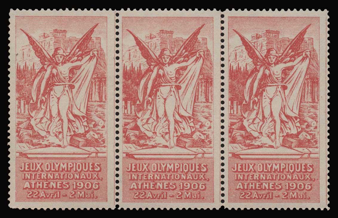 Lot 555 - -  1906 SECOND OLYMPIC GAMES 1906 second olympic games -  Athens Auctions Public Auction 92 General Stamp Sale