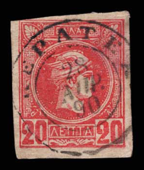 Lot 1447 - - CANCELLATIONS cancellations -  Athens Auctions Public Auction 87 General Stamp Sale