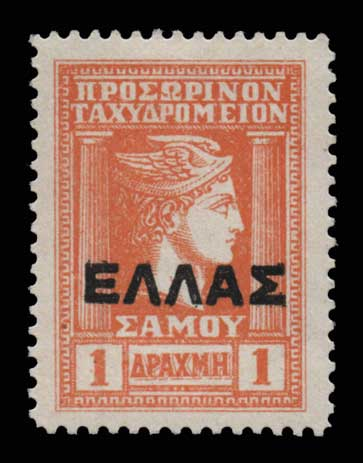 Lot 1379 - -  SAMOS ISLAND Samos Island -  Athens Auctions Public Auction 92 General Stamp Sale