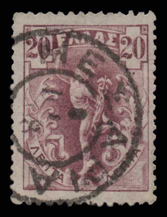 Lot 1394 - - CANCELLATIONS cancellations -  Athens Auctions Public Auction 89 General Stamp Sale