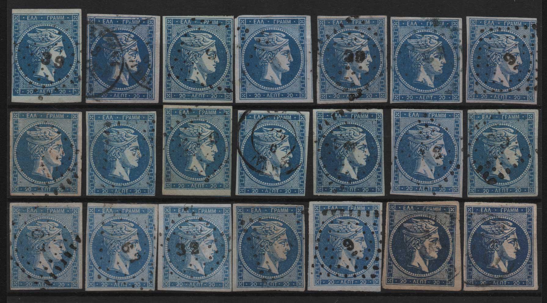 Lot 25 - -  LARGE HERMES HEAD large hermes head -  Athens Auctions Public Auction 92 General Stamp Sale