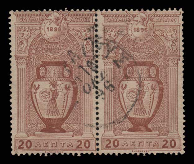 Lot 559 - -  1896 FIRST OLYMPIC GAMES 1896 first olympic games -  Athens Auctions Public Auction 87 General Stamp Sale