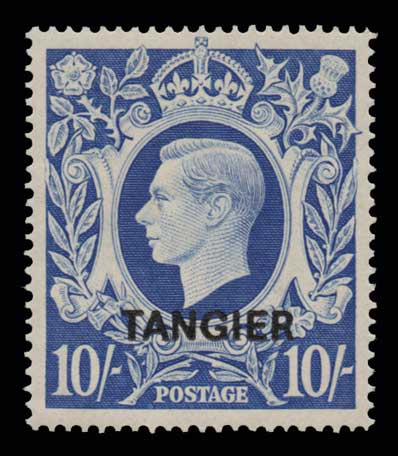 Lot 1900 - -  FOREIGN COUNTRIES foreign countries -  Athens Auctions Public Auction 86 General Stamp Sale