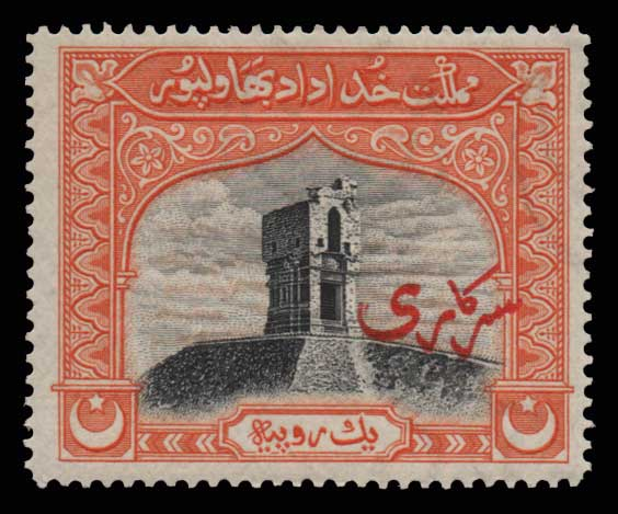 Lot 1940 - -  FOREIGN COUNTRIES foreign countries -  Athens Auctions Public Auction 86 General Stamp Sale