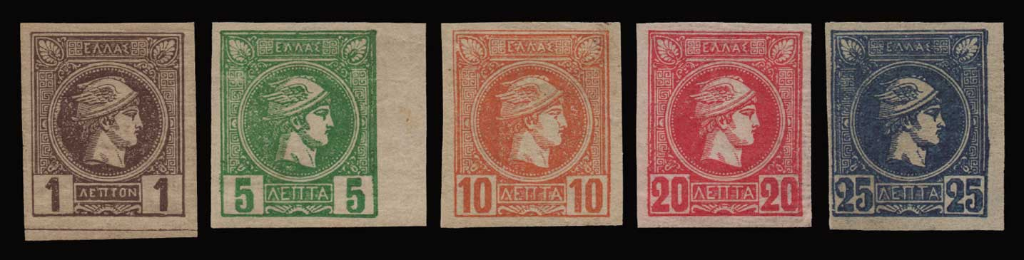 Lot 403 - -  SMALL HERMES HEAD ATHENSPRINTING - 1st PERIOD -  Athens Auctions Public Auction 88 General Stamp Sale