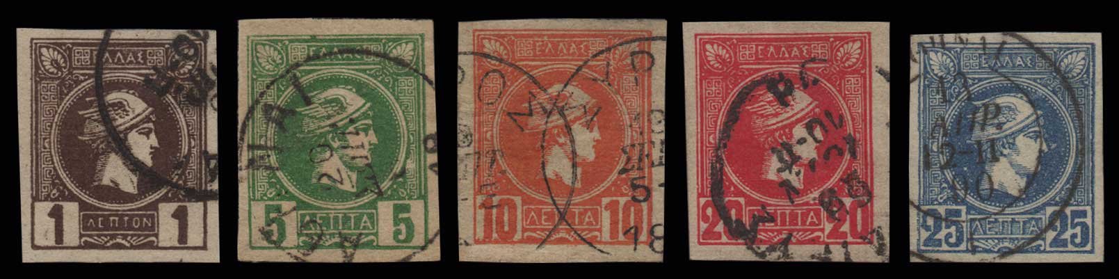 Lot 404 - -  SMALL HERMES HEAD ATHENSPRINTING - 1st PERIOD -  Athens Auctions Public Auction 88 General Stamp Sale