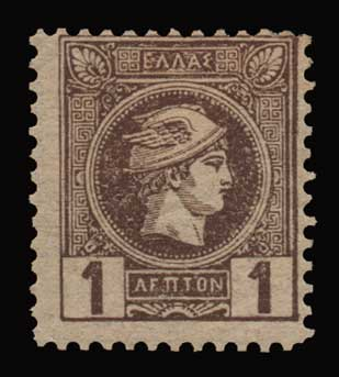 Lot 484 - -  SMALL HERMES HEAD ATHENSPRINTING - 1st PERIOD -  Athens Auctions Public Auction 87 General Stamp Sale