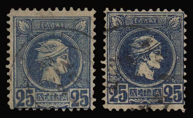 Lot 487 - -  SMALL HERMES HEAD ATHENSPRINTING - 1st PERIOD -  Athens Auctions Public Auction 87 General Stamp Sale