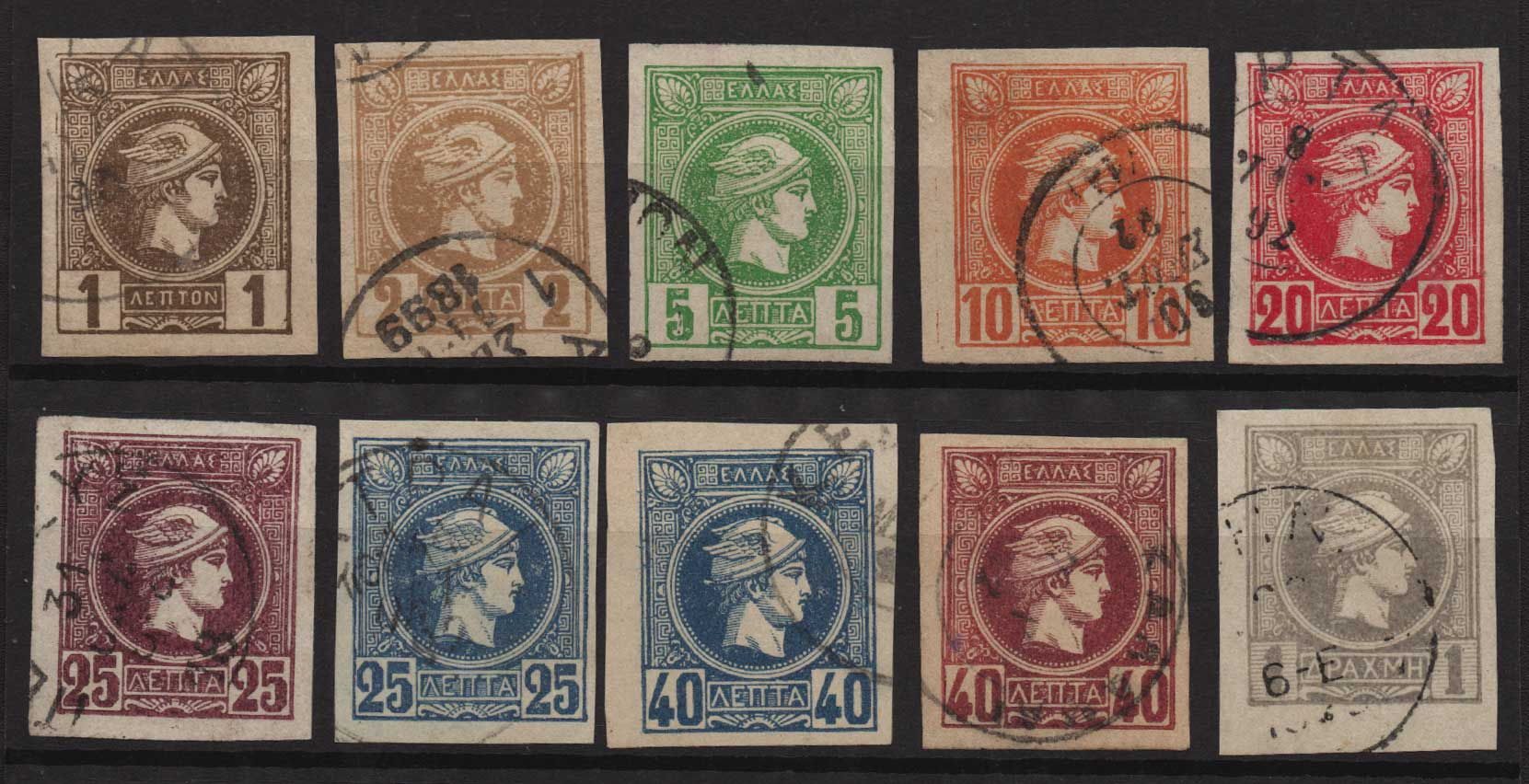Lot 326 - -  SMALL HERMES HEAD ATHENSPRINTING - 2nd PERIOD -  Athens Auctions Public Auction 89 General Stamp Sale