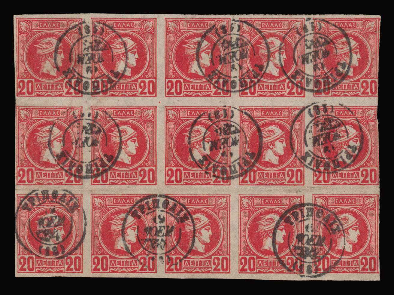 Lot 502 - -  SMALL HERMES HEAD ATHENSPRINTING - 2nd PERIOD -  Athens Auctions Public Auction 87 General Stamp Sale