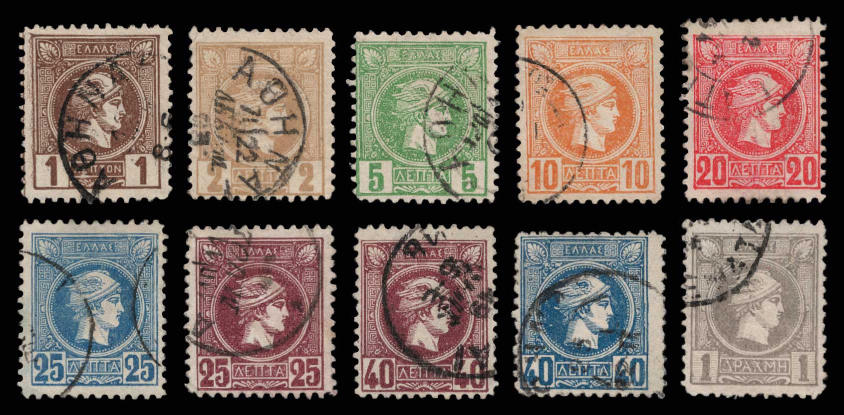 Lot 429 - -  SMALL HERMES HEAD ATHENSPRINTING - 2nd PERIOD -  Athens Auctions Public Auction 88 General Stamp Sale