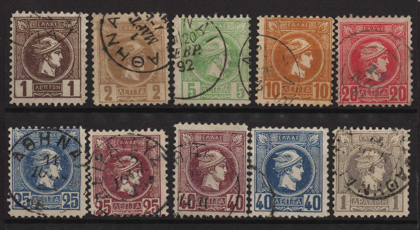 Lot 338 - -  SMALL HERMES HEAD ATHENSPRINTING - 2nd PERIOD -  Athens Auctions Public Auction 89 General Stamp Sale