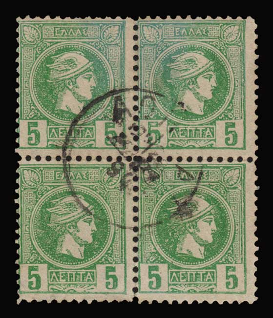 Lot 510 - -  SMALL HERMES HEAD ATHENSPRINTING - 2nd PERIOD -  Athens Auctions Public Auction 87 General Stamp Sale