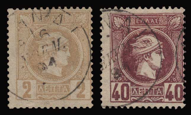 Lot 351 - -  SMALL HERMES HEAD ATHENSPRINTING - 2nd PERIOD -  Athens Auctions Public Auction 89 General Stamp Sale