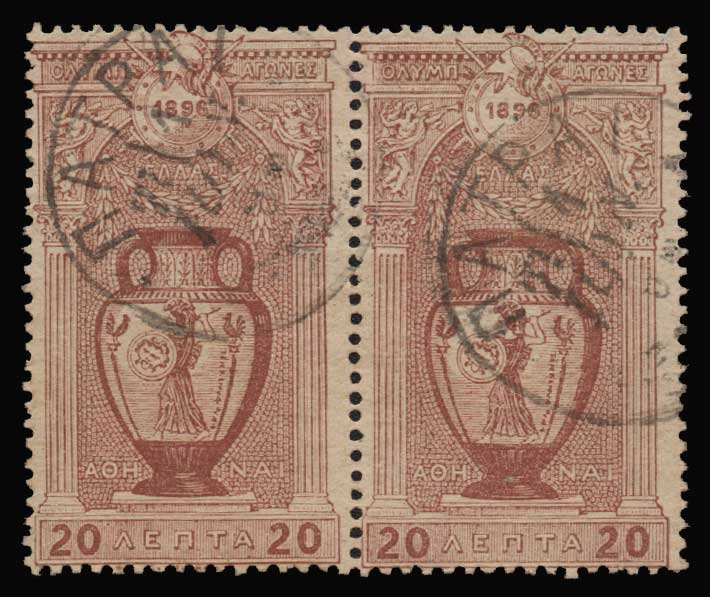 Lot 481 - -  1896 FIRST OLYMPIC GAMES 1896 first olympic games -  Athens Auctions Public Auction 88 General Stamp Sale